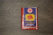 F.K.W. Red Lantern PO HA Paket_Cracker